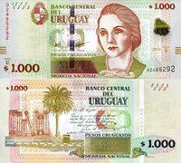 "Uruguay 1,000 Pesos Pick #: 98 2015 (2018) UNCOther Banco Central Del Uruguay - Series E Multicolored Juana De Iarbourou; Coat of Arms; Map outline; 8 Books; Palm Tree monument in Montevideo; Note 6 1/4"" x 3"" South America Juana De Iarbourou"