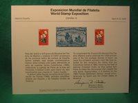 ESPANA 75-USPS Mint Souvenir Card-PS17