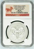 2015 Ghana Palau Lunar Goat Skulls 1oz Silver NGC MS70 First Release w/ COA