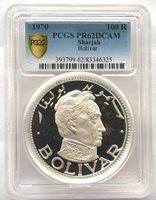 Sharjah 1970 Bolivar 10 Riyals PCGS Silver Coin,Proof