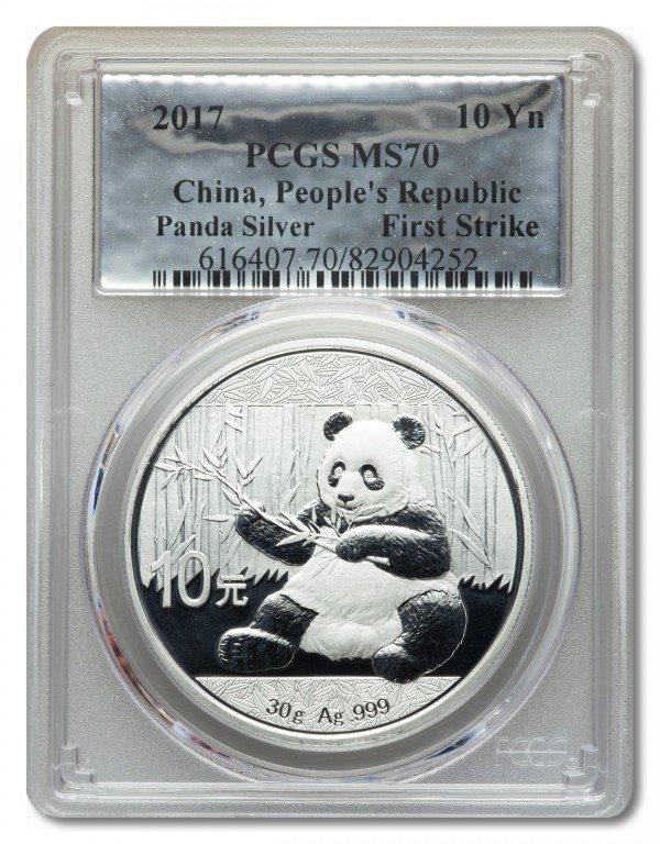 2019 10 Yuan Silver China Panda PCGS MS69 First Strike Great Wall Label