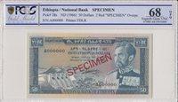 1966 Äthiopien 50 Dollars H Selassie Dam Specimen Pcgs 68 Opq