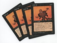 Winds of Change 5th JAPANESE MTG NM,NM