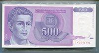 Yugoslavia P 113 ZA - 1992 - Replacement Bundle of 100 Uncirculated Notes Money