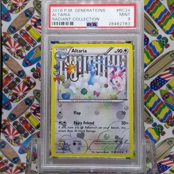 ALTARIA RC24//RC32 HOLO POKEMON GENERATION RADIANT COLLECTION
