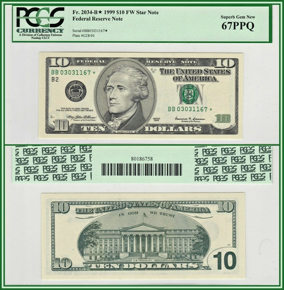 1995 Star $5 Chicago Federal Reserve Note PCGS 67 PPQ Superb Gem New Unc FRN