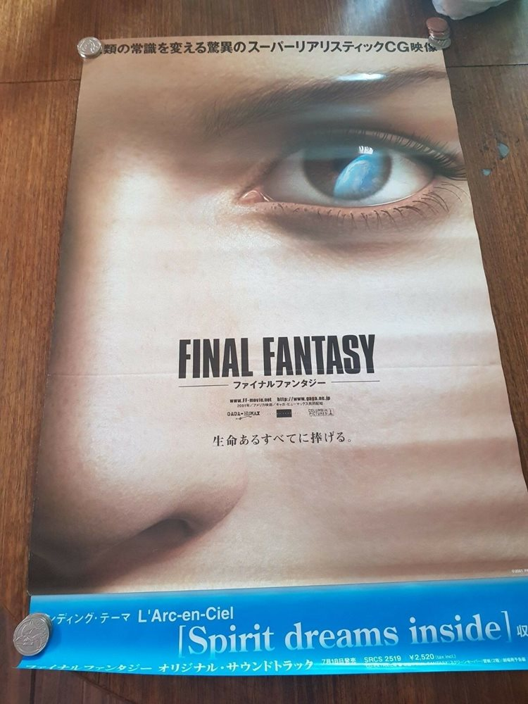Final Fantasy Spirits Within Promo Poster X2 Pieces Jap