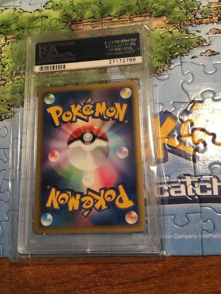 LIGHTNING ENERGY Pokemon 2002 Holo Foil McDonald's Promo E Series Japanese VG