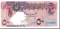 50 Riyals Undated (2003) Qatar Banknote, Km:23