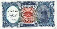 EGYPT 10 PIASTRES BANK NOTE MONEY - ref. DK.BL