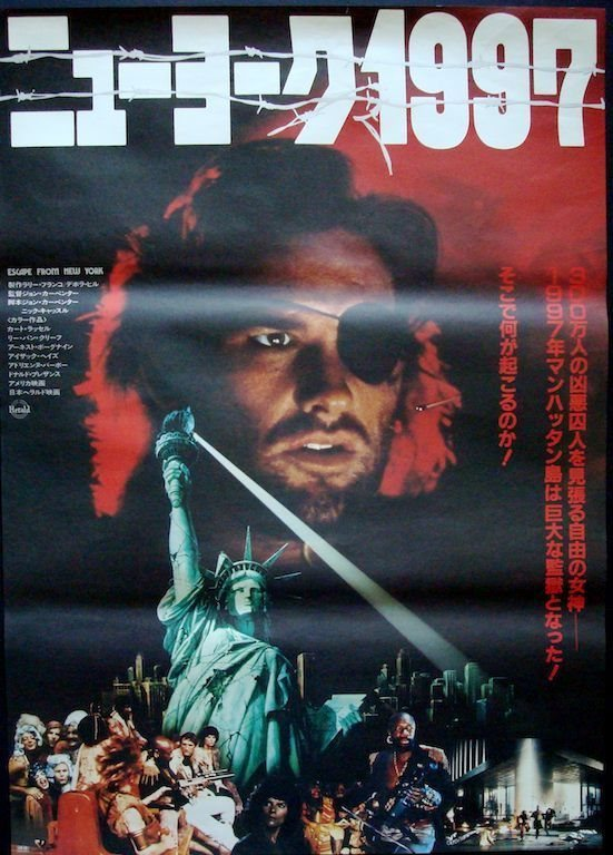 Escape From New York Poster.Escape From New York Japanese B2 Movie Poster A John Ca