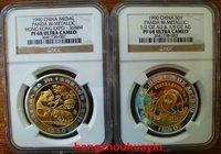 1990 2 pcs China bimetallic panda medal coin Hongkong exposition NGC PF68 UC