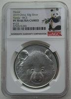 China 2019 Beijing International Coin Expo Panda Silver Medal 30g COA