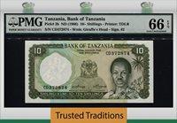 1966 Tanzania 10/ Shillings J Nyerere Pmg 66 Epq Gem Pop 2 None Finer
