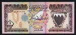 Bahrain P-71/2 Dinar 1973Price: $10.00