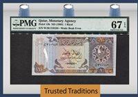 1 Riyal 1985 Qatar Monetary Agency Pmg 67 Epq Superb Gem Uncirculated