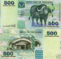TANZANIA 2003 500 Shillings Uncirculated Bank note