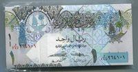 QATAR 1 RIYAL 2008 P28 UNC Banknote Bundle x 100 Note Dealer Lot MONEY CURRENCY