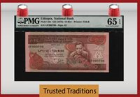 10 Birr 1976 Ethiopia Pmg 65 Epq Gem Unc Population One Finest Know!