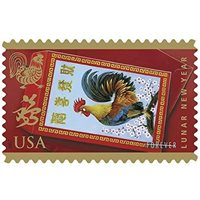 Year of the Rooster  Sheet of Forever USPS Postage Stam