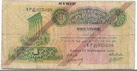 Syria 1 Livre 1939 P-40c