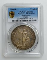 PCGS AU 1900-B Great Britain British Trade Dollar K10044