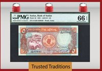 5 Pounds 1991 Southernsudan Pmg 66 Epq Gem Uncirculated Population Two!