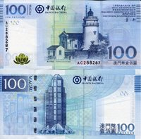 """Macao 100 Patacas Pick #: 111 2008 UNCOther Bank of China Light Blue/Green Lighthouse; Bank of China, Macau, buildingNote 6"""" x 3"""" Asia and the Middle East Flower"""