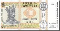 500 Lei 1992 Moldova Banknote