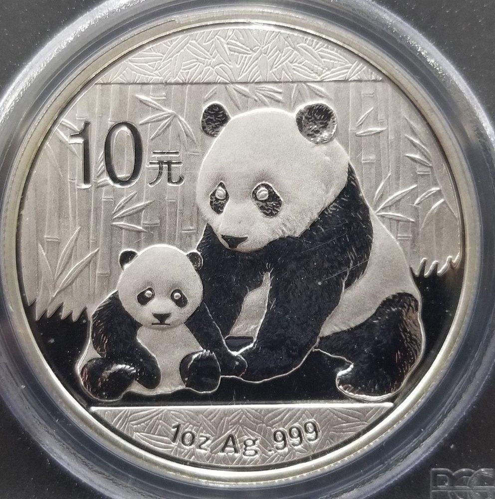 2013 China Panda 1oz 10 Yuan Silver Coin PCGS MS 69 FIRST STRIKE