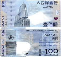 "Macao 100 Patacas Pick #: 82 2013 UNC Light Blue (Banco Nacional Ultramarino Issue) BNU Bank Building; Largo do SenadoNote 6"" x 3"" Asia and the Middle East Flower"