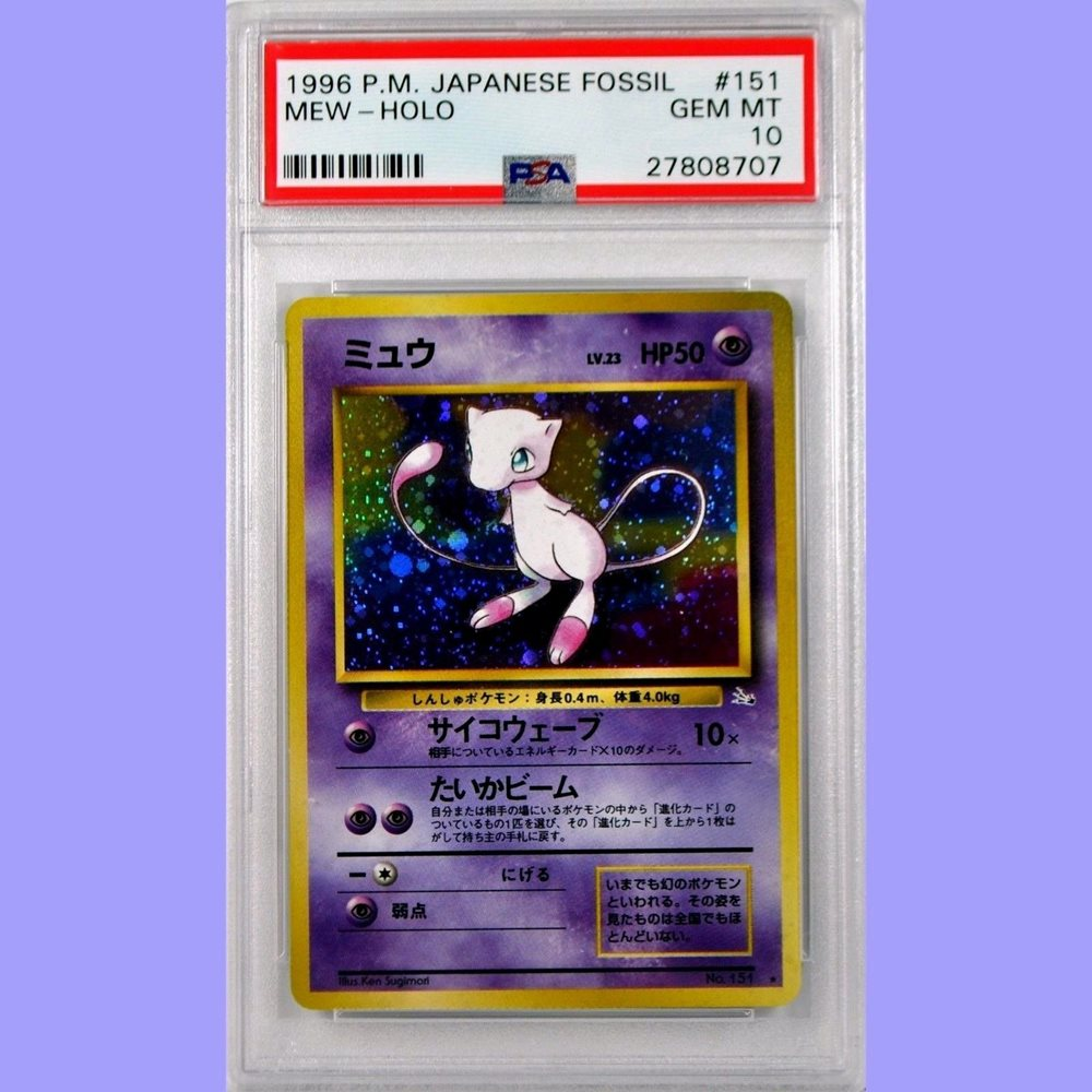BGS? 151 Japanese PSA Mew Fossil Holo Rare Pokemon Card No