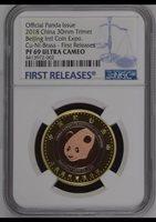 2018 Beijing Coin Expo SILVER Panda medal 1oz International Coin Expo  Silk Bag