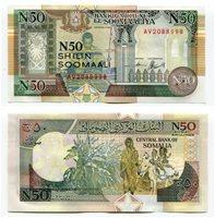 SOMALIA 50 SHILLINGS 1991 BANKNOTE MONEY P. R2 - UNC x 10 PIECE LOT