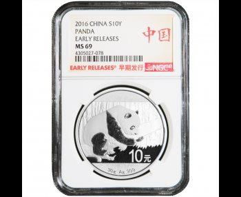 2018 10 Yuan Silver China Panda NGC MS70 China ER Label