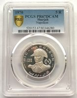 Sharjah 1970 Napoleon 5 Riyals PCGS PR67 Silver Coin,Proof