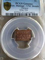 1915 1 centavo Oaxaca, Rectangular EXTREMELY RARE