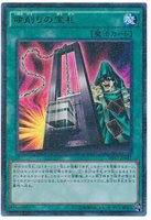Super Rare RC02-JP036 Yugioh Japanese Card of Demise