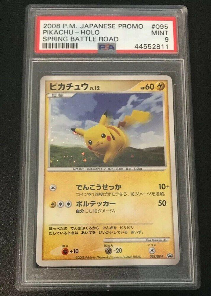 Pokemon Japanese Pikachu Holo Spring Battle Road Promo 095//DP-P PSA 9 MINT