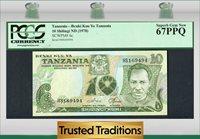 10 Shilingi 1978 Tanzania President J Nyerere Pcgs 67 Ppq Top Pop!