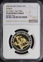 1997 China Bi-Metallic 25 Yuan Panda NGC PF-68 Ultra Cameo -170432