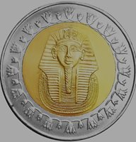 2005-2018 type KING TUT Pharaoh Egyptian Mummy coin KM#940a Egypt 1 Pound