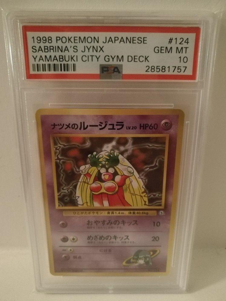 Pokemon Card Japanese Jynx Base Set 1996 124 BANNED